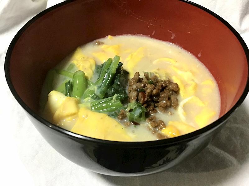 アレンジメニュー:担担麺
