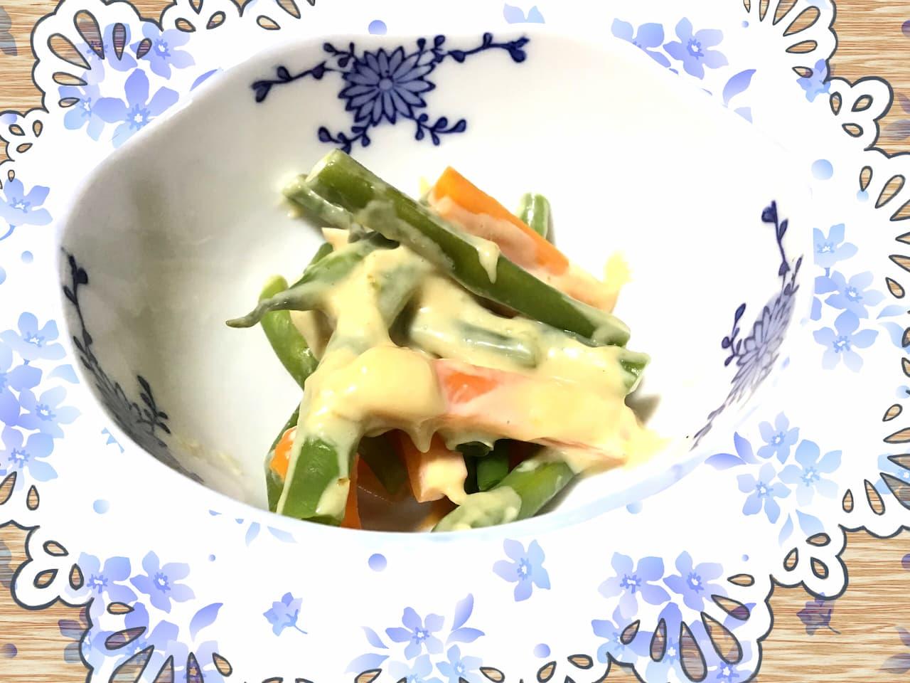 にんじんといんげんの柚子味噌マヨ和え